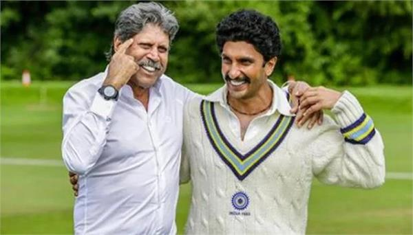 ranveer singh shared special photos of kapil dev on his birthday