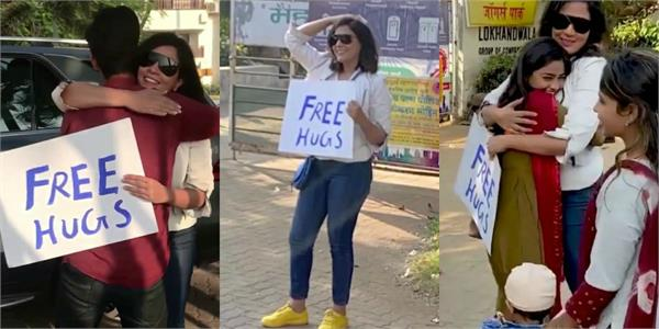richa chadda hug the people on international hug day