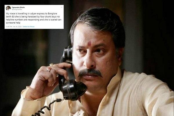 filmmaker tigmanshu dhulia niece allegedly harassed by 4 drunk boys in train