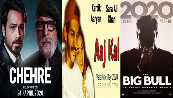 these bollywood films to release in year 2020