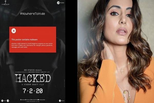 tv actress hina khan film got a release date