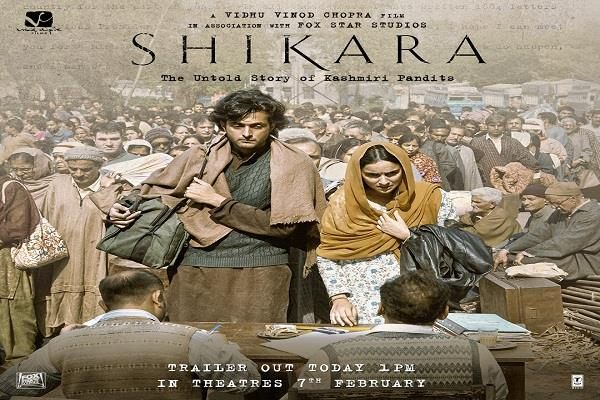 vidhu vinod chopra film shikara trailer out