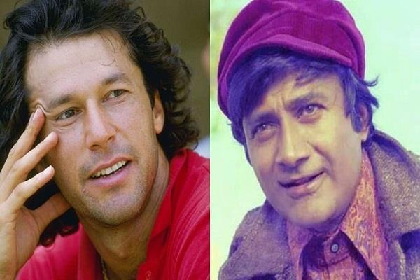वायरल वीडियो में बोले पाकिस्तानी प्रधानमंत्री, देवानंद ने दिया था फिल्म में काम करने का ऑफर