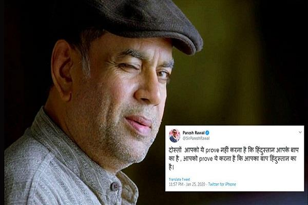 paresh rawal did a controversial tweet