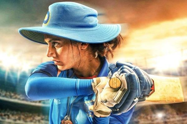 first poster out of taapsee pannu starer mithali raj biopic