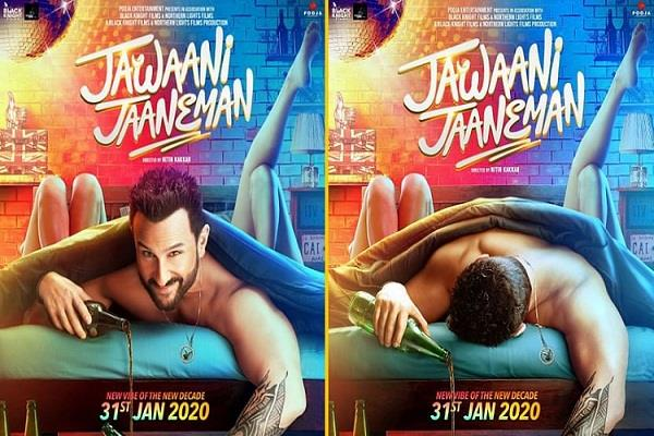 jawani jaaneman became the first film to do this