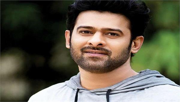 prabhas started shooting for his next film news in hindi