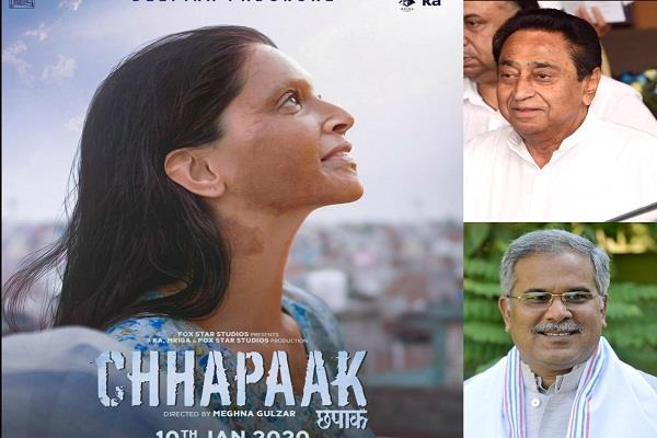 chhapak tax free in madhya pradesh and chhattisgarh panipat in maharashtra
