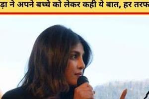 priyanka chopra saying about her children in wef2020