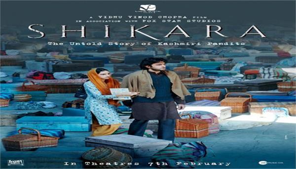 special screening of shikara for kashmiri pandits to be held in mumbai on jan 29