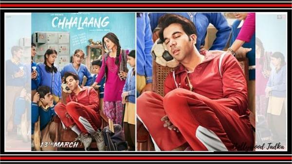 राजकुमार राव की 'छलांग' का पोस्टर रिलीज, बोलें- 'लम्बी छलांग के लिए लम्बी नींद जरूरी...'