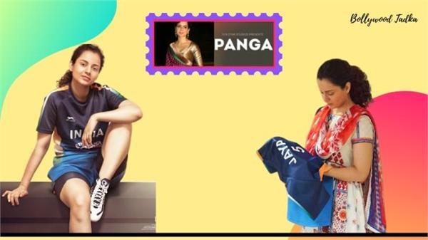 kangana ranaut panga goes down box office