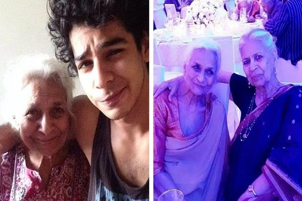 shahid kapoor and ishaan khatter grandmother khadija azeem passes away