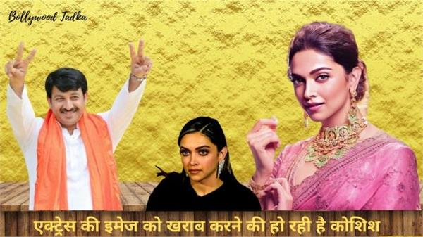 manoj tiwari support to deepika padukone for jnu matter