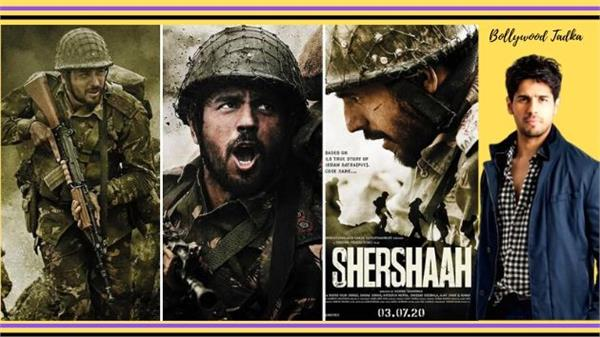 sidharth malhotra s movie shershaah first look release