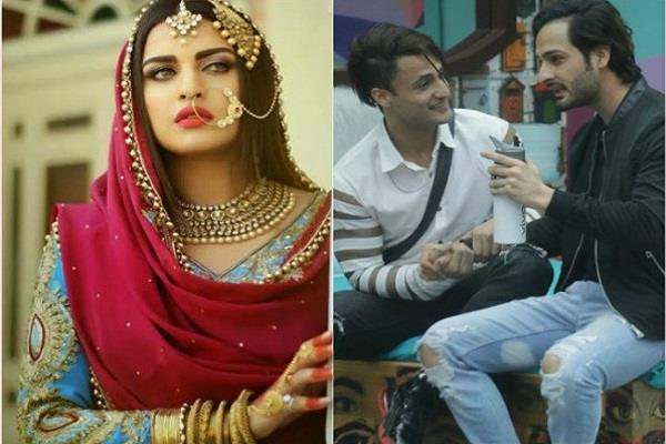 himanshi khurana has parted ways from fiance for asim riaz