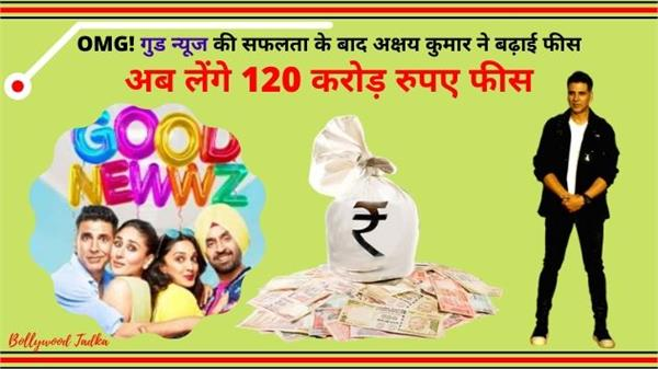 after success of good newwz akshay kumar charge 120 crore fees