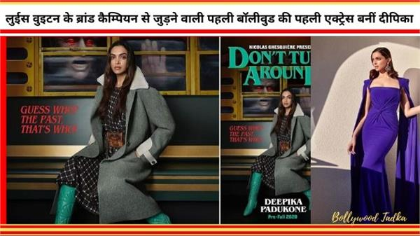 deepika padukone becomes the first bollywood actress in a louis vuitton campaign