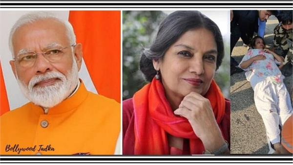 pm narendra modi tweet on shabana azmi accident