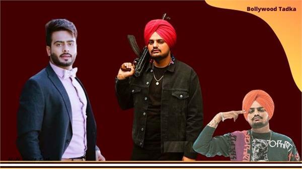 case filed against punjabi singer sidhu musewala and mankirat aulakh