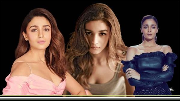 alia bhatt saying about her childhood days