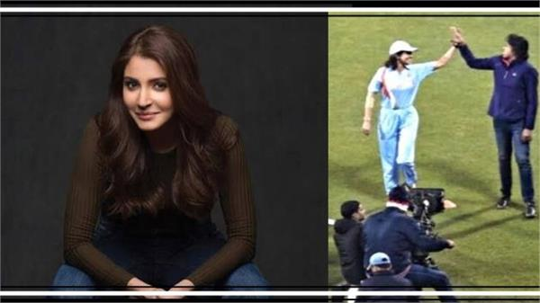 anushka sharma seen in jhulan goswami biopic movie