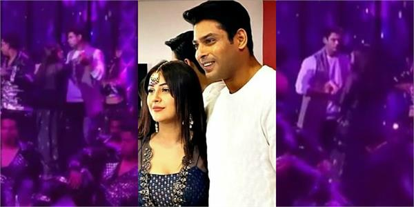 sidharth shukla shehnaz gill romantic dance video viral