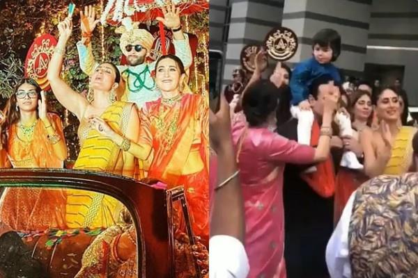 kareena kapoor khan karisma kapoor dance in cousin armaan jain wedding