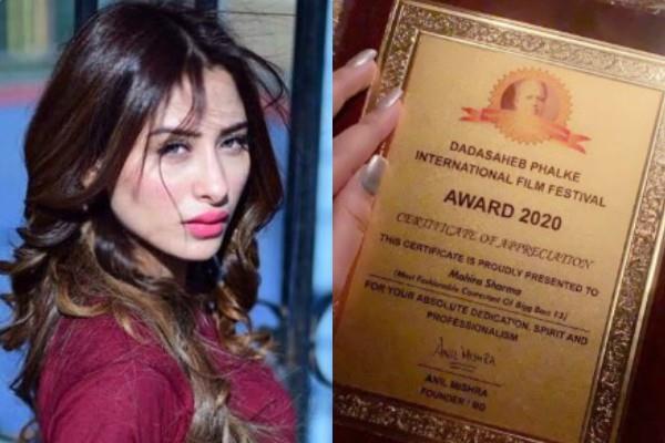 mahira sharma talk about fake dada saheb phalke award controversy