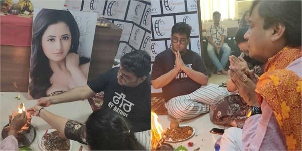 rashami desai brother gaurav and bhabhi rupal pray for her win