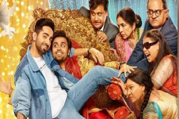 movie review of shubh mangal zyada saavdhan