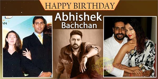 abhishek bachchan birthday special