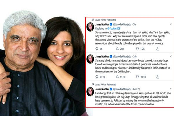 delhi violence javed akhtar questioned on delhi police action over tahir husain