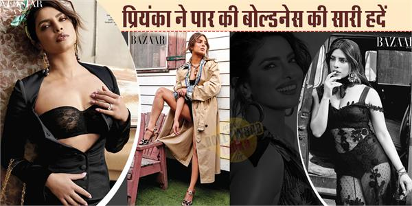 priyanka chopra jonas bold photoshoot for magazine cover