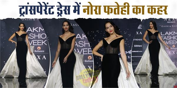 nora fatehi flaunts her killer figure in hugging monochrome gown