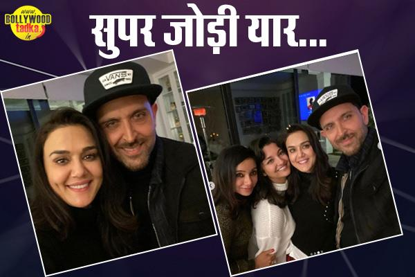 hrithik roshan have shares pictures of party with preity zinta see pics