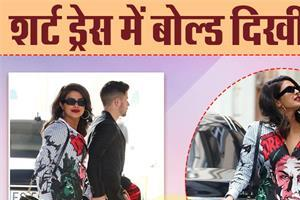 priyanka chopra looks stunning in shirt dress as she spotted with hubby