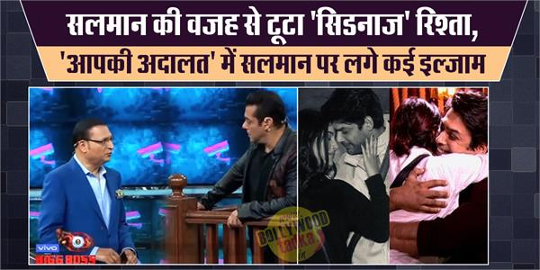 salman advised big boss contestants not to fall in love