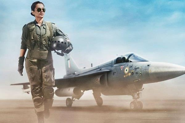 kangana ranaut film tejas first look out