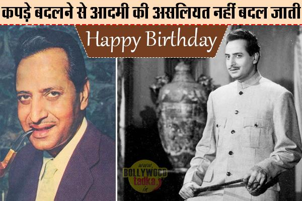 legend actor pran turned 100 on 12th february