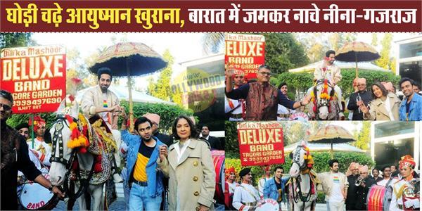 ayushmann khurrana do promotion with cast in delhi