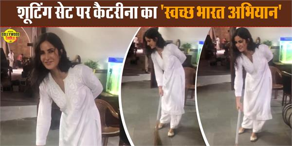 katrina kaif swachh bharat abhiyan on the set of sooryavanshi