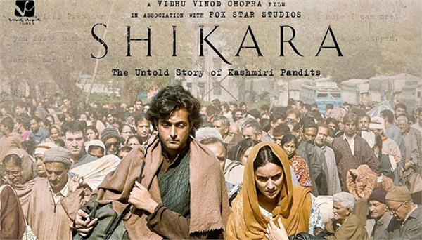 shikara box office collection on third day