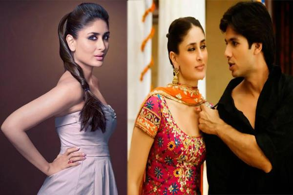kareena kapoor speaks on break up with shahid kapoor