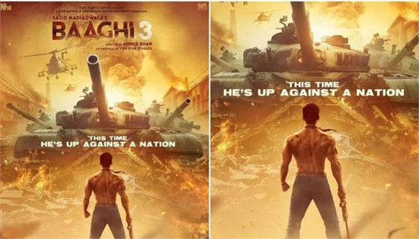 baaghi 3 trailer out with triple action