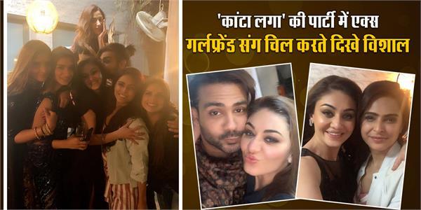 ex lover vishal aditya and madhurima chilling in shefali jariwala party
