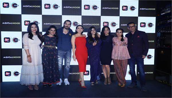 ekta kapoor new web series mentalhood launch