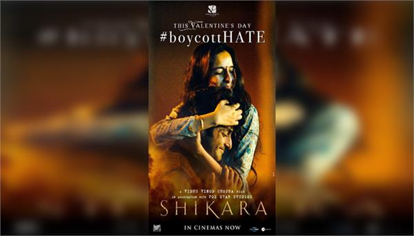 new poster with boycotthate released from the film shikara