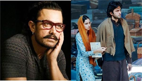 विधु विनोद चोपड़ा की 'शिकारा' की रिलीज पर आमिर ने दी बधाई
