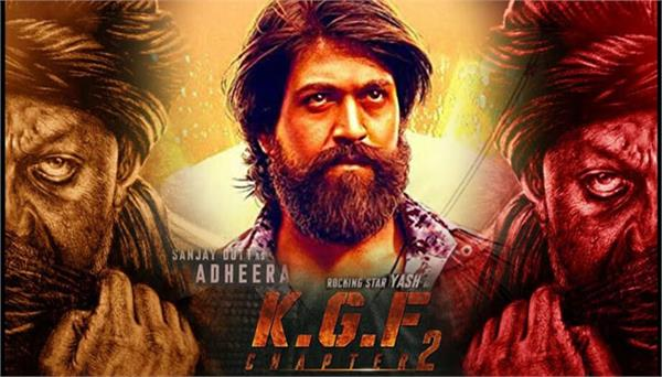 kgf chapter 2 became one of the most awaited film